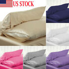 USA Silk Pillow Case Cushion Cover Pillowcase Standard Queen Size Solid Color image