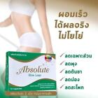 Absolute Slim Legs Slimming formula reduce big thigh help legs arms tapered X2-6