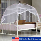 US White Portable Folding Mesh Insect Bed Canopy Dome Tent Mosquito Net Bedding image