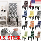 HL Elastic Dining Chair Covers Slipcovers Kitchen Chair Protective Cover Fit US