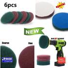 6x Drill Brush Power Scrubber Scumbusting Scrub Pad Bathroom Tile Cleaning Kit