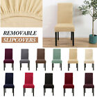 US  Knitting Stretch Chair Cover Slipcovers Universal Chair Protective Covers