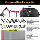 Archery 19-70lbs Adjustable Compound Bow Bundle Arrow Target Hunting Accessories