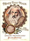 2011 Allen and Ginter Minds That Made Future Cards Big LIST! Combined Shipping!!