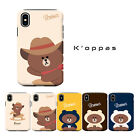 Official Line Friends Brown Guard Up Bumper Phone Case Cover For Apple iPhone
