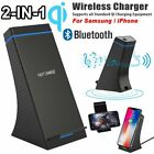 10W/7.5W Qi Wireless Fast Charging Docking Station with Bluetooth Stereo Speaker