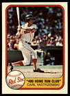 1981 Fleer Baseball - Pick A Card - Cards 441-660