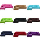 Simple Solid Stretch Chair Sofa Covers Couch Cover Elastic Slipcover Protector