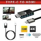MHL USB Type C to HDMI 1080P HD TV 4K Cable Adapter For Android Phones Samsung