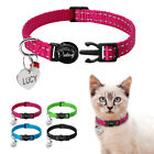 Quick Release Reflective Cat Collar Safety Breakaway Personalised ID Name Tag XS