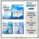 'Avent Philips Bottles Classic+ Sets Choose From Clear Or Pink Or Blue  Bpa Free
