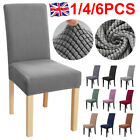 1/4/6pcs Dining Chair Seat Covers Stretchable Protective Slipcover Home Decor Uk