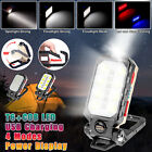 Magnetic COB LED Work Light Camping Lamp Torch Flashlight USB Rechargeable +Hook