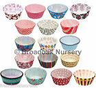 60 PATTERNED CUPCAKE CASES in a Choice of Designs. Fairy Cake Bun Muffin Baking,