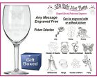 Engraved Wine Glass - Boxed  Retirement - Leaving Gift - Present
