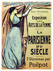 Palais de l'Industrie French Decoration Poster.Graphic Art Interior design 3251