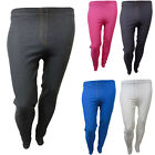NEW LADIES COTTON BLEND DENIM LOOK PLUS SIZE JEGGINGS 14 - 28