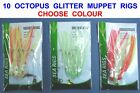10 OCTOPUS GLITTER MUPPET RIGS GAME SEA BOAT FISHING SPINNING ROD COD JIG LURES