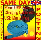 3m Micro USB Data Transfer & Charger Cable Lead with USB Mains for HTC Mobiles