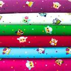 MINI OWLS - NOVELTY BRIGHT KIDS CHILDREN ANIMAL DOTTY  POLY COTTON FABRIC