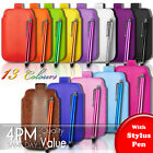 Premium PU Leather Pull Pouch Case Cover and Stylus For Various LG Mobile Phones