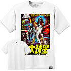 STAR WARS NEW HOPE RARE JAPANESE MOVIE POSTER T SHIRT ROGUE ONE VIII LAST JEDI $21.29 USD on eBay