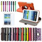 360 Rotating Leather Stand Case Cover For Samsung Galaxy Tab 3 Kids+Guard+Stylus