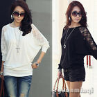 New Women's Loose Batwing Dolman Long Sleeve Lace Casual Tops T-Shirt S M L #662