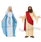 ADULT JESUS OR/AND MARY COSTUME FANCY DRESS NATIVITY TOGA WIG BEARD CROWN