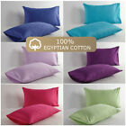 100% Pure Egyptian Cotton 200 Thread Oxford,Housewife,Cot Pillowcase PURE COTTON