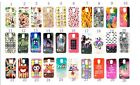 For Samsung Galaxy S5 SV TPU Design Soft Gel Skin Case Cover OWL Tower