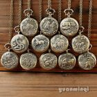 Vintage Women Men Chinese Zodiac Snake Dog Quartz Pocket Watch Clock Necklace