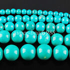 Natural Turquoise Gem Round Spacer Beads 16'' Pick 4mm 6mm 8mm 10mm 12mm SBG145