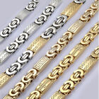New Mens Chain Boys Silver Gold Tone Flat Byzantine Stainless Steel Necklace
