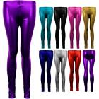 Women's Sexy Shiny Metallic PVC Wet Look Ladies Dance Disco Pants Leggings