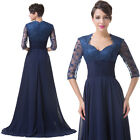 VIntage Lace LONG ballgown mother of the bride/groom dress formal party dresses