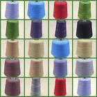 100% cotton hand-woven lace weight yarn cone colors are available