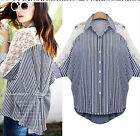 NWT Womens cotton Splice lace Oversize Stripe tops blouse shirt plus size