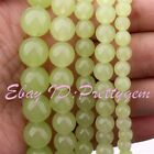 AAA ROUND SMOOTH LEMON JADE SPACER GEMSTONE BEADS FOR JEWELRY MAKING STRAND 15""