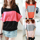 Womens Ladies Striped Dolman Batwing Short Sleeve Casual T-shirt Blouse Tops