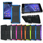 ABC New Fashion Hybrid Protect Stand Case Cover For Sony Xperia Z2