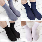 Lots 5/10 Pairs Soft Ultra Thin Silk Summer Comfortable Anti-odor Short Socks