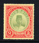 TRENGGANU 1921 $5 GREEN & RED MULT CROWN CA SG 25 MNH.