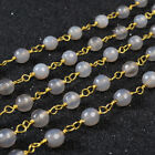 16Ft 5~6mm Natural Agate Rondelles Seed Rosary Beaded Chain Wire Wrapped BJT070