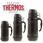 THERMOS Eclipse Black FLASK Various Sizes Vacuum Glass Insulated Drink Bottles