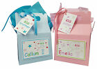 Personalised I'm the Big Brother - I'm the Big Sister Gift Box