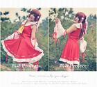 Anime TouHou Project Hakurei Reimu Witch Kimono Fancy Dress Suit Cosplay Costume