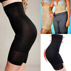 Women Slim Shaper Pants Control Panties Body Shaper Slimming Underwear EWUK