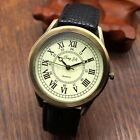 Fashion Vintage Bronze Dail Leather Band Roman Numerals Men's Casual Wrist watch