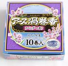 Japan Earth Chemical 10 Mosquito Coils 4 Scents Lavender Rose Chamomile Forest